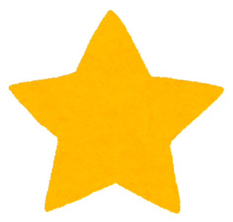 small_star7_yellow[1]