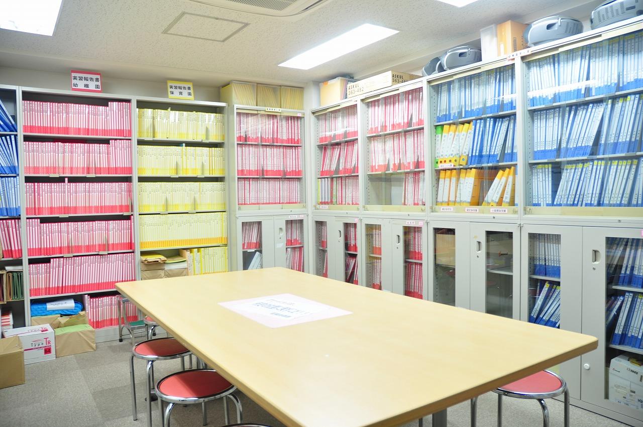 就職資料室
