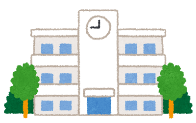 school[1]