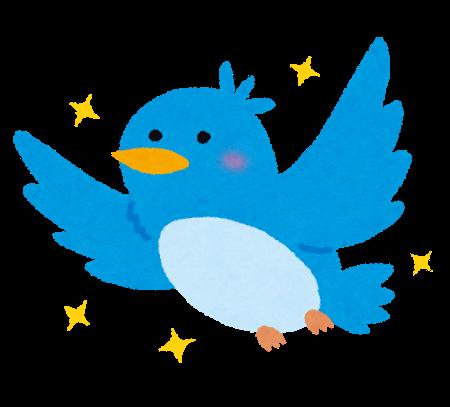 bird_aoitori_bluebird[1]