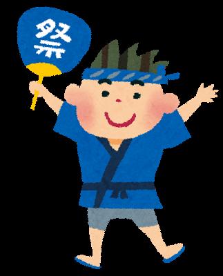 omatsuri_happi_boy1