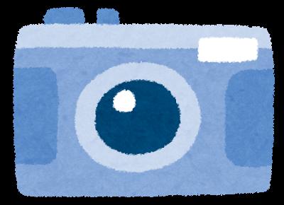 kaden_camera_compact1