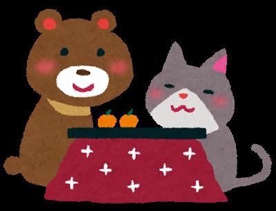 kotatsu_animal1