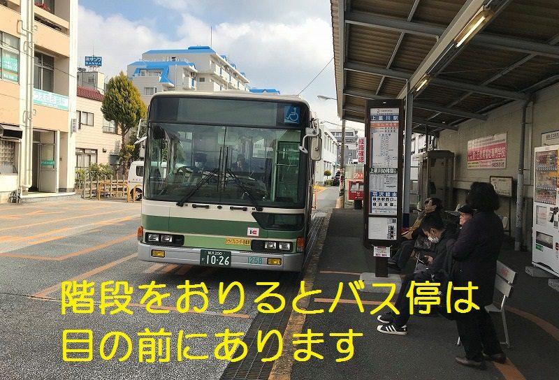 上星川駅北口バス停1