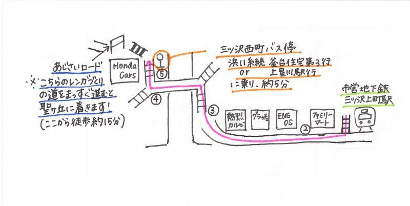 WEB用三ツ沢上町~地図