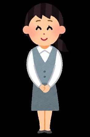 job_jimu_woman[1]