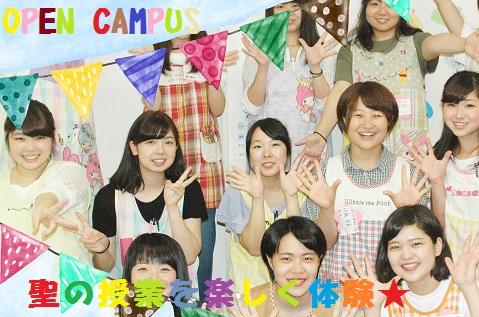 6_opencampus528