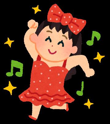 dance_isyou_girl[1]