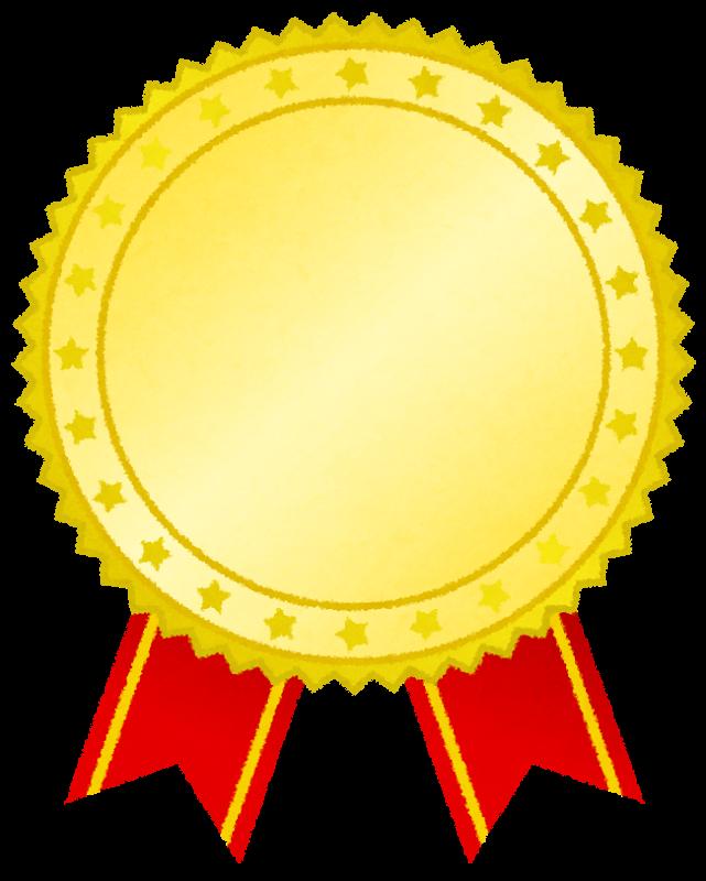 gold_medal_ribbon2[1]
