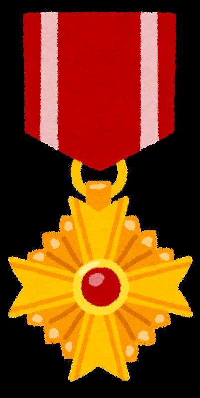 kunsyou1_red[1]