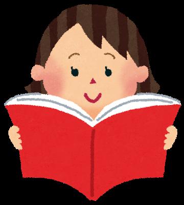 reading_girl[1]