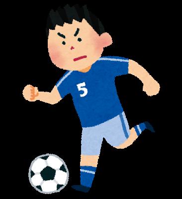 soccer_dribble2[1]