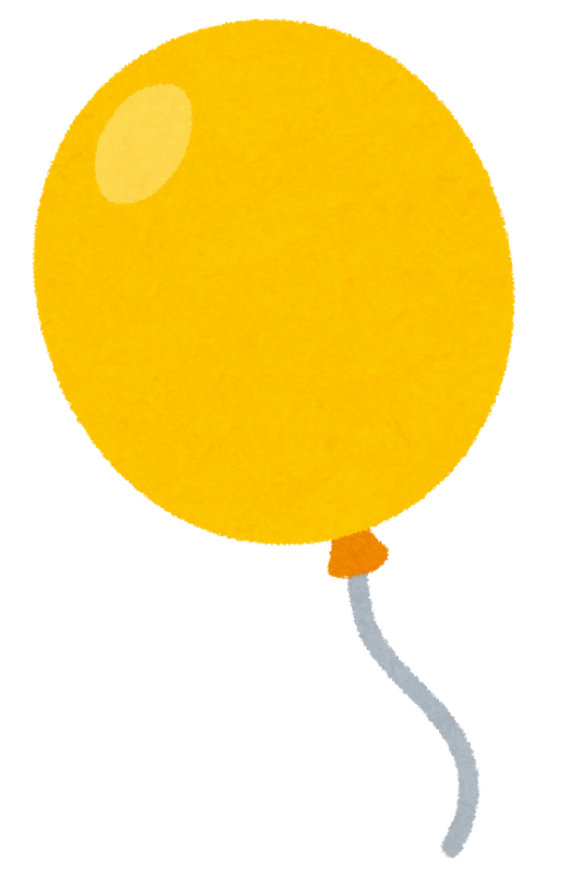 balloon02_yellow[1]