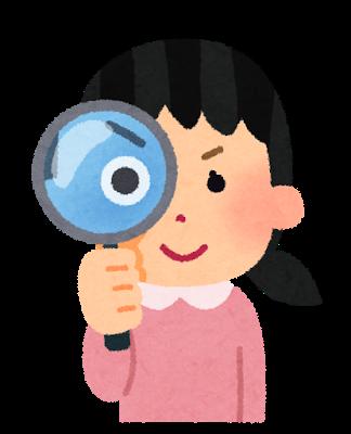 magnifier6_girl[1]