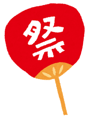 omatsuri_uchiwa2[1]