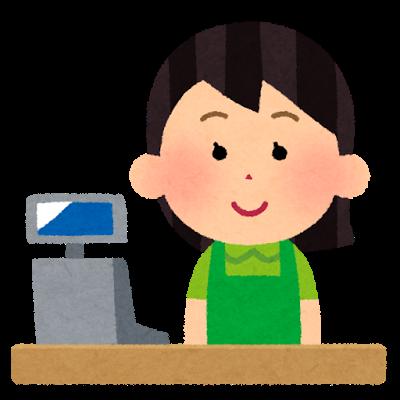 reji_cashier_supermarket[1]