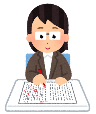 teacher_tensaku_woman[1]