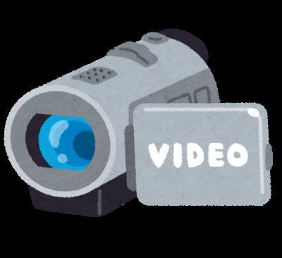video_camera[1]