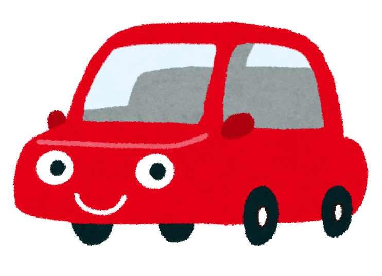 car_red[1]