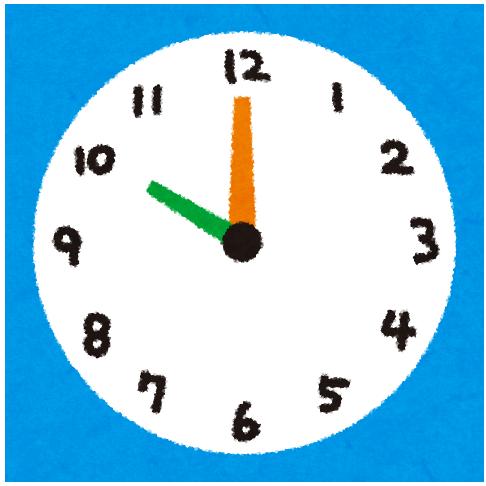 clock_1000[1]