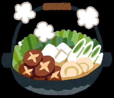 food_nabe[1]