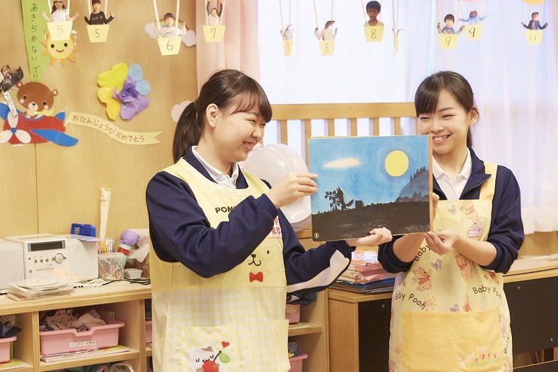 171019_Hijirigaoka0327