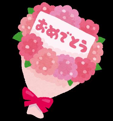bouquet_omedetou[1]