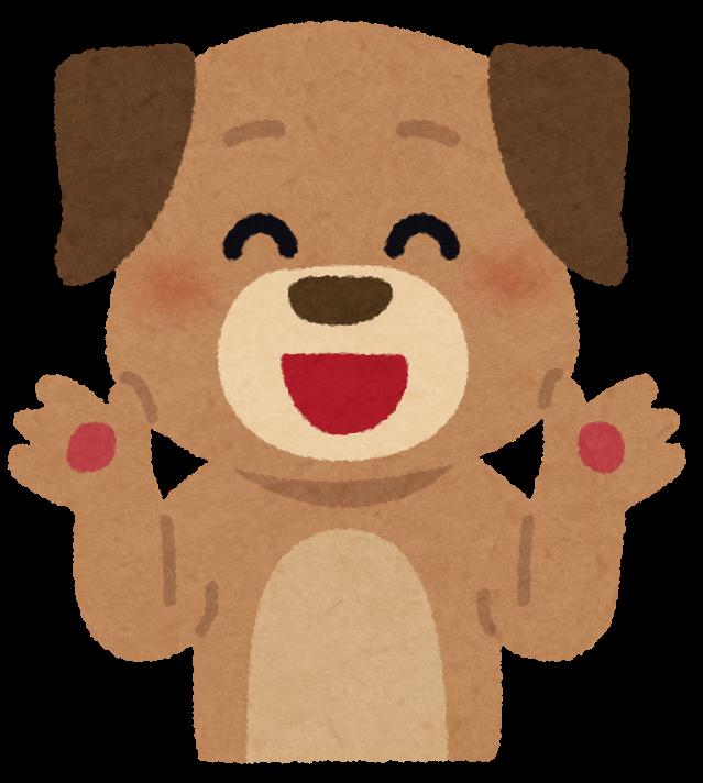 inaiinaibaa_dog2[1]