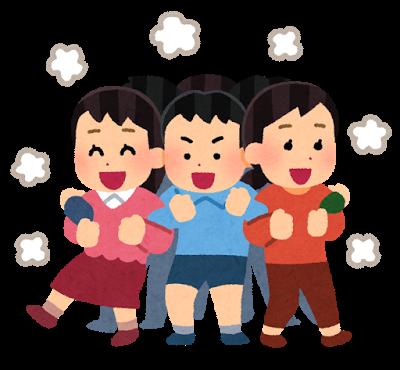 kids_oshikura_manju[1]