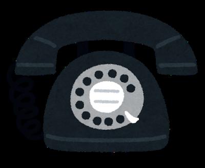 phone_kurodenwa