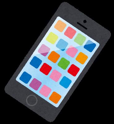 smartphone[1]