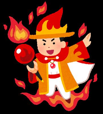 mahoutsukai_fire[1]