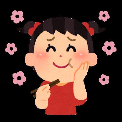 oishii5_girl[1]