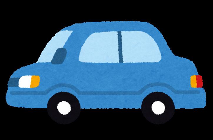car_side[2]