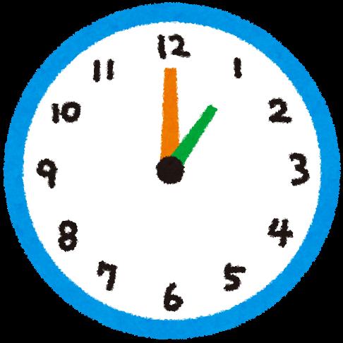 clock_0100[1]