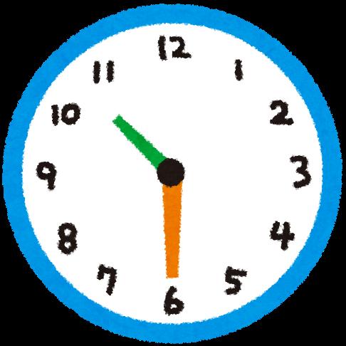 clock_1030[1]