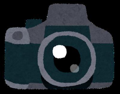 kaden_camera_ichigan[1]