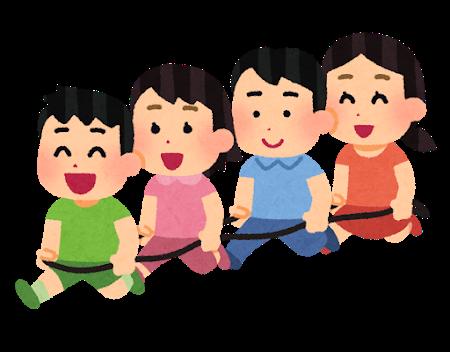 kids_train_densyagokko[1]