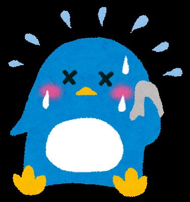 natsubate_penguin[1]
