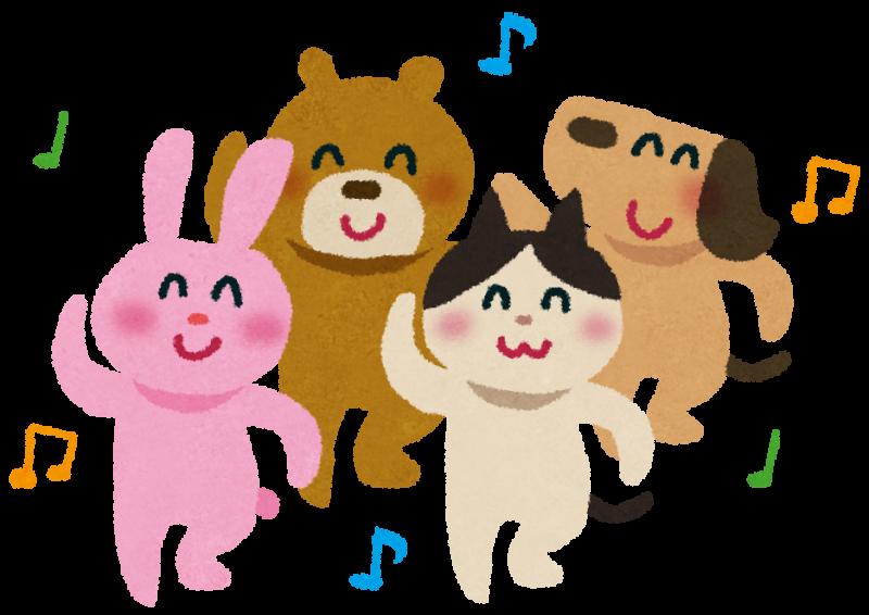 animal_dance[2]