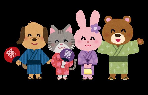 animal_yukata_set[1]