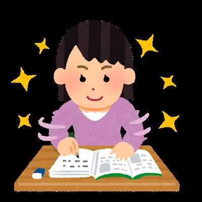 slump_good_woman_study[1]